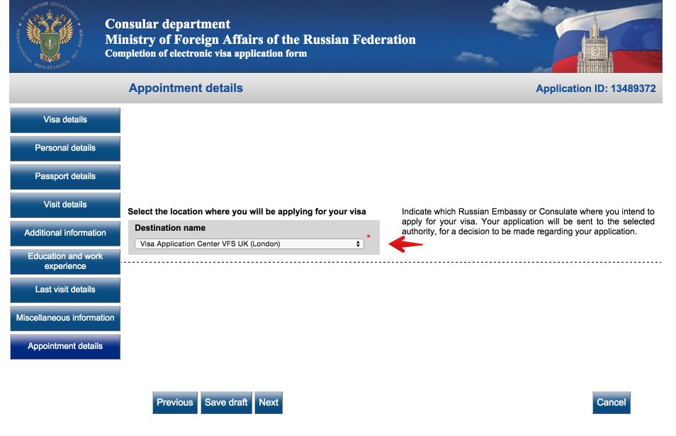 Completion of electronic visa application form Russia 6