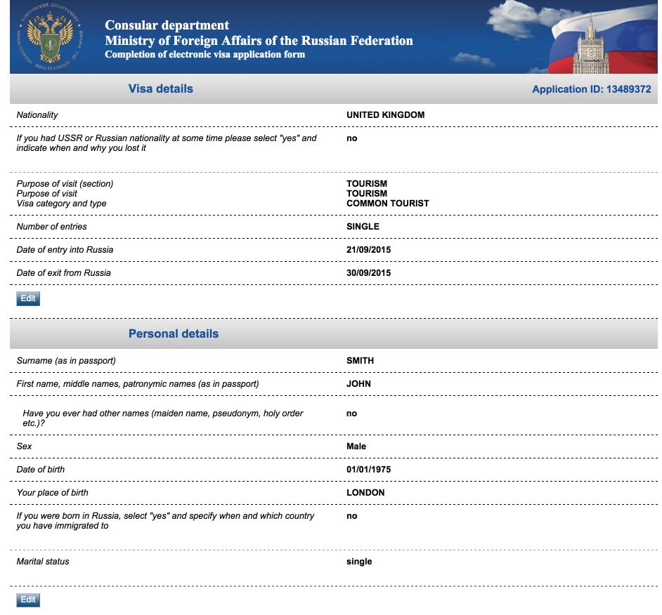 Completion of electronic visa application form Russia 7