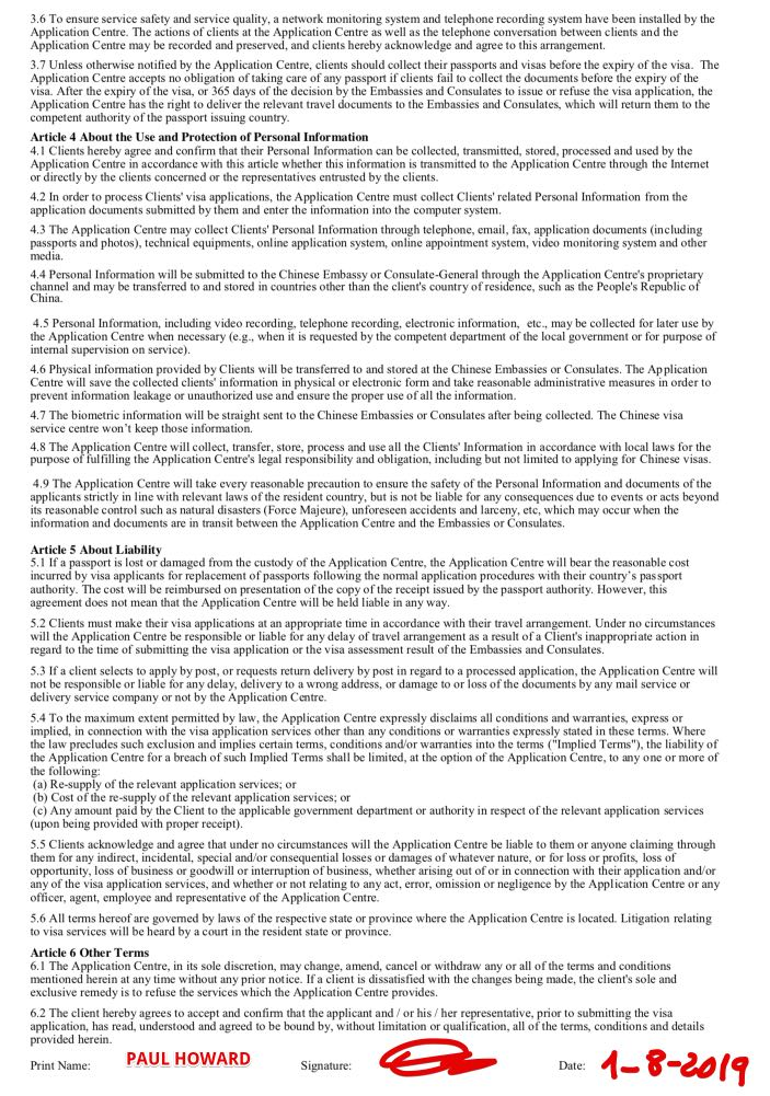 Terms and conditions document - Chinese Visa 2