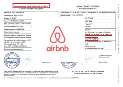 Visa support Russia Airbnb - Featured image