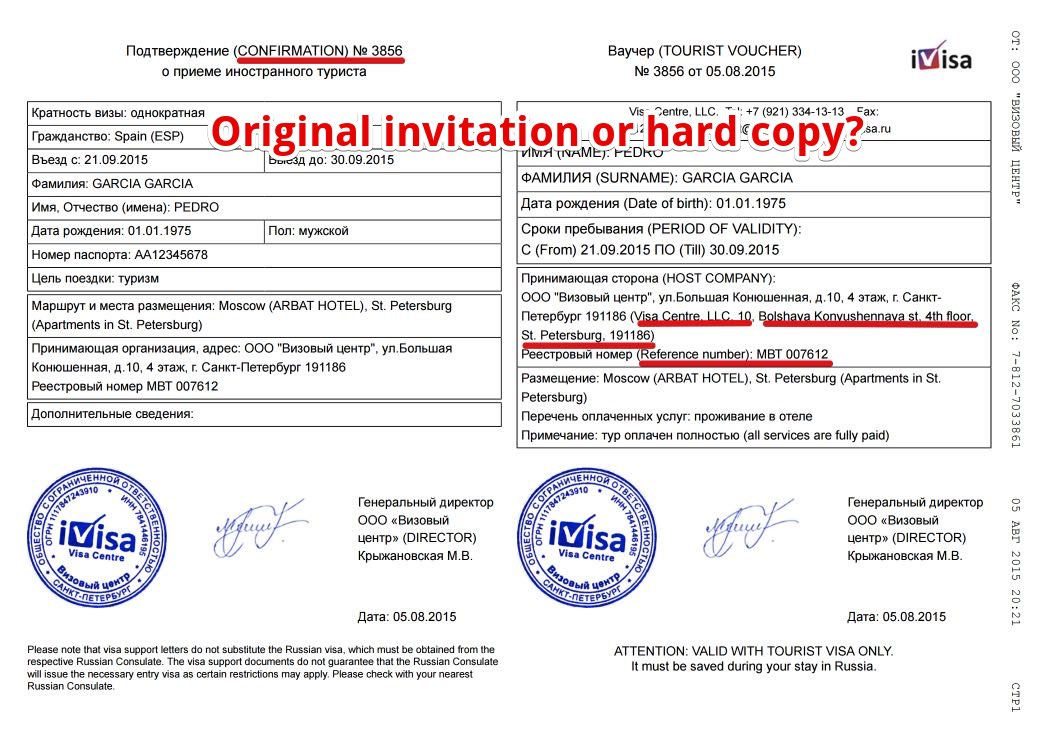 Invitation-Letter-for-Russia-Original-or-hardcopy